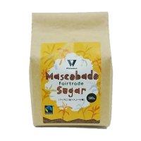 【フィリピン産】マスコバド黒砂糖 500g