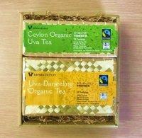 【ギフトセット】有機紅茶ウバ&ウバダージリンTBセット