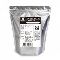 【ブラジル産】有機コーヒー・カフェ・ブラジル 業務用1kg《直送》