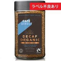 [SALE]CAFEDIRECT インスタントコーヒー・デカフェ(カフェインレス)
