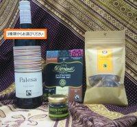 【ワインに合う4点セット 訳あり】�Palesaワイン �Divineチョコレートテイスティングセット �ドライアプリコット �生胡椒