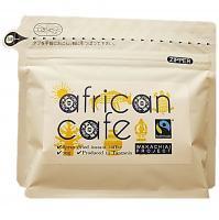 【タンザニア産】アフリカン・カフェ(インスタントコーヒー)