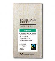 【エチオピア産】有機コーヒー・カフェ・モカ《直送》