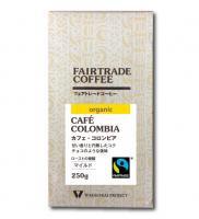 【コロンビア産】有機コーヒー・カフェ・コロンビア《直送》
