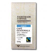 【グアテマラ産】有機コーヒー・カフェ・グアテマラ《直送》