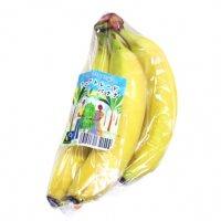 【エクアドル産】おいしさひろがるフェアトレードバナナ(バレリー種) 16袋《直送》