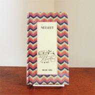 フィンランドで見つけた編み物の本/NEULEET