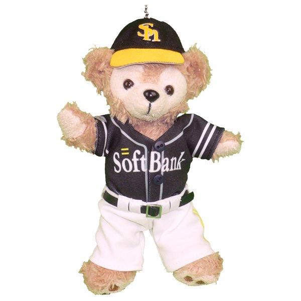 ダッフィー 服 ぬいバサイズサイズ 福岡の野球チームのビジターのユニフォームのダッフィーのコスプレ服  衣装  番号ネーム指定可