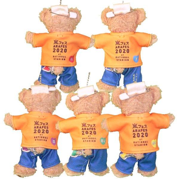 ダッフィー 服 ぬいバサイズ 2020年 橙 フェス Tシャツセット ダッフィーのコスプレ服 衣装 5人組