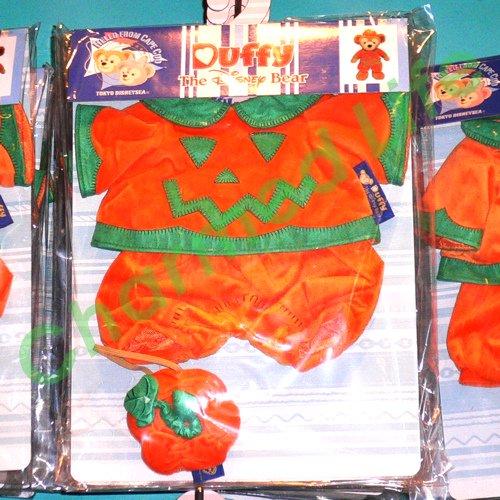 ダッフィー,TDS正規商品,Sサイズ用コスチューム,かぼちゃ2010