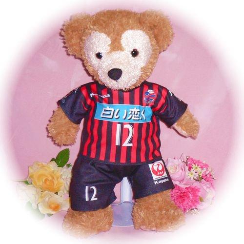 ダッフィー(S) 札幌のサッカーチーム ユニフォーム風衣装