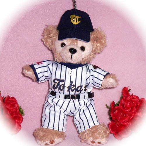 ダッフィー(ぬいバ) 東海大相模高校 野球部ユニフォーム風衣装/高校野球