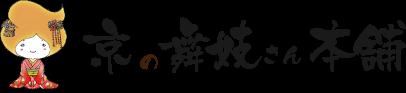 泡醤油(あわしょうゆ)の販売、レシピ紹介 京の舞妓さん本舗