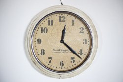 HAMMOND POSTAL CLOCK