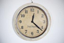 HAMMOND POSTAL CLOCK