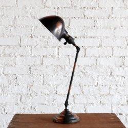 FARIES DESK LAMP. JAPANNED