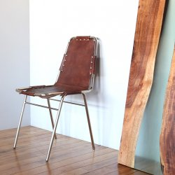 LEATHER CHAIR SILVER/BROWN