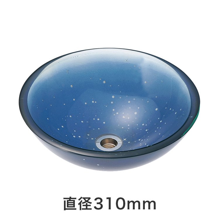 強化ガラス洗面ボウル 星空 SS(直径310mm)