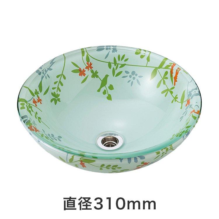 強化ガラス洗面ボウル ボタニカル SSサイズ(直径310mm)