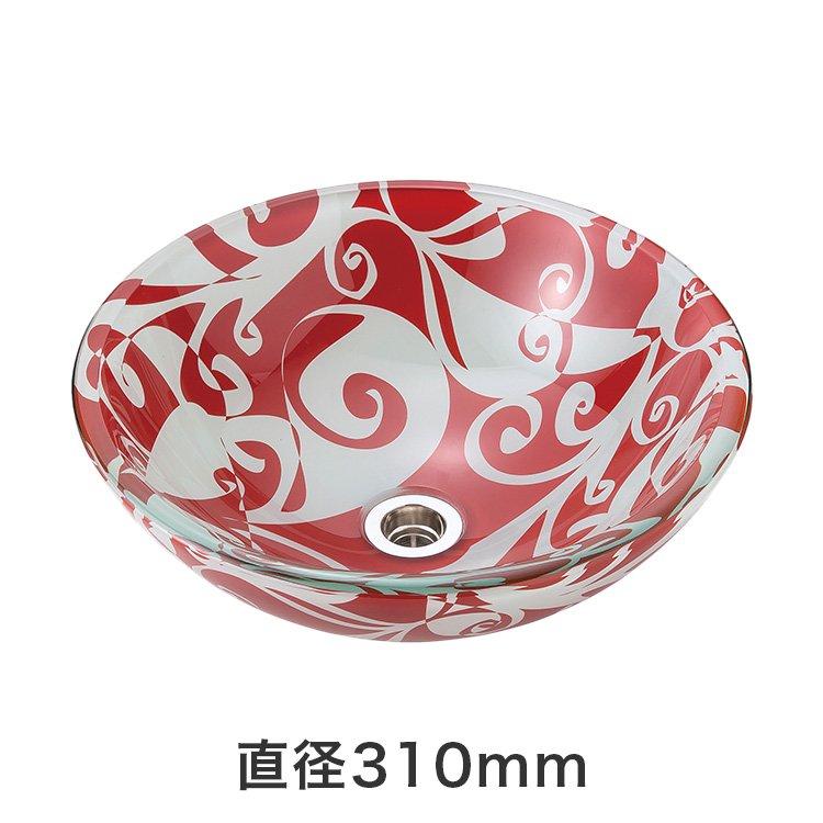 強化ガラス洗面ボウル ガーネット SSサイズ(直径310mm)