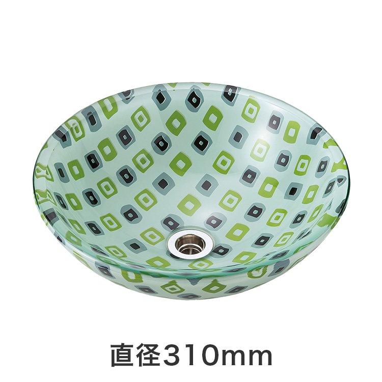 強化ガラス洗面ボウル キューブ SSサイズ(直径310mm)