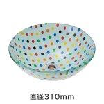 強化ガラス洗面ボウル 水玉 SSサイズ(直径310mm)