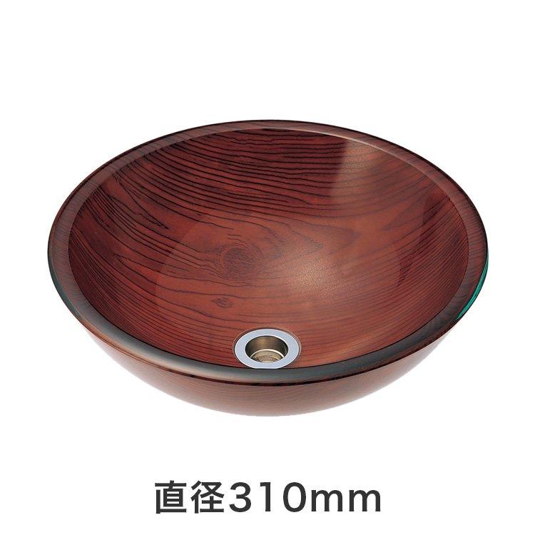 強化ガラス洗面ボウル ウッド SSサイズ(直径310mm)