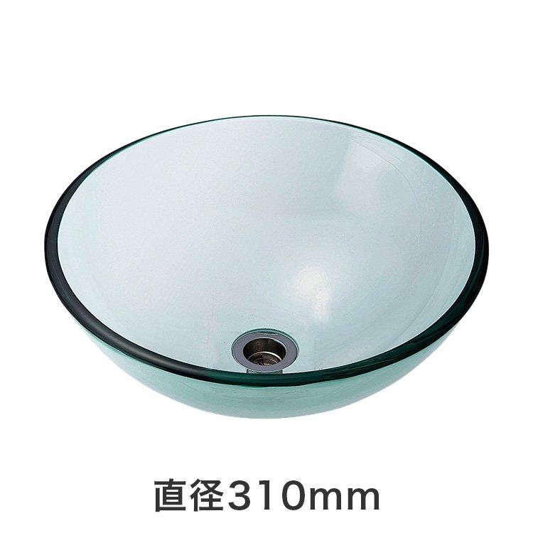 強化ガラス洗面ボウル クリアー SSサイズ(直径310mm)