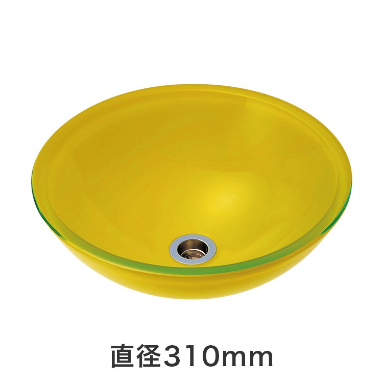 強化ガラス洗面ボウル イエロー SSサイズ(直径310mm)