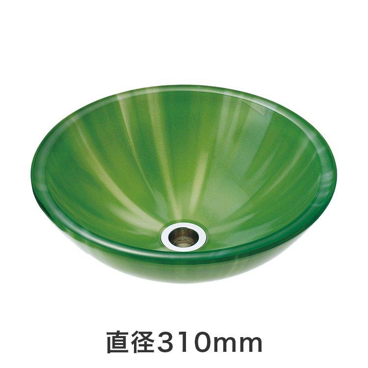 強化ガラス洗面ボウル グリーン SSサイズ(直径310mm