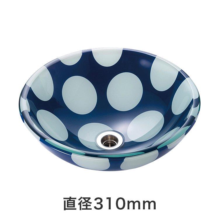 強化ガラス洗面ボウル ポルカ (直径310mm)