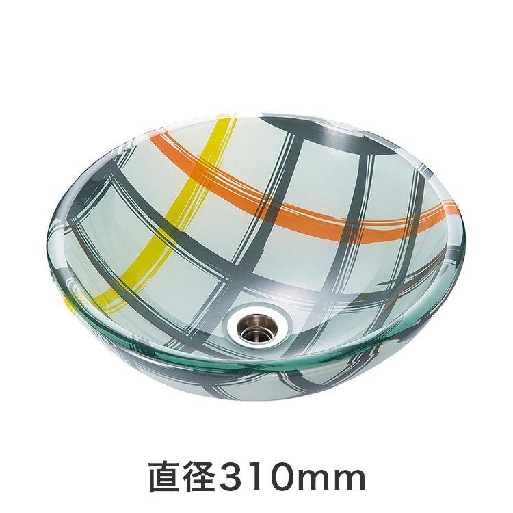 強化ガラス洗面ボウル クロス (直径310mm)