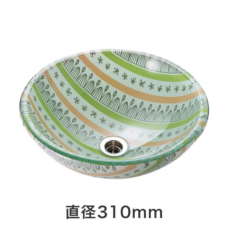 強化ガラス洗面ボウル パルク (直径310mm)