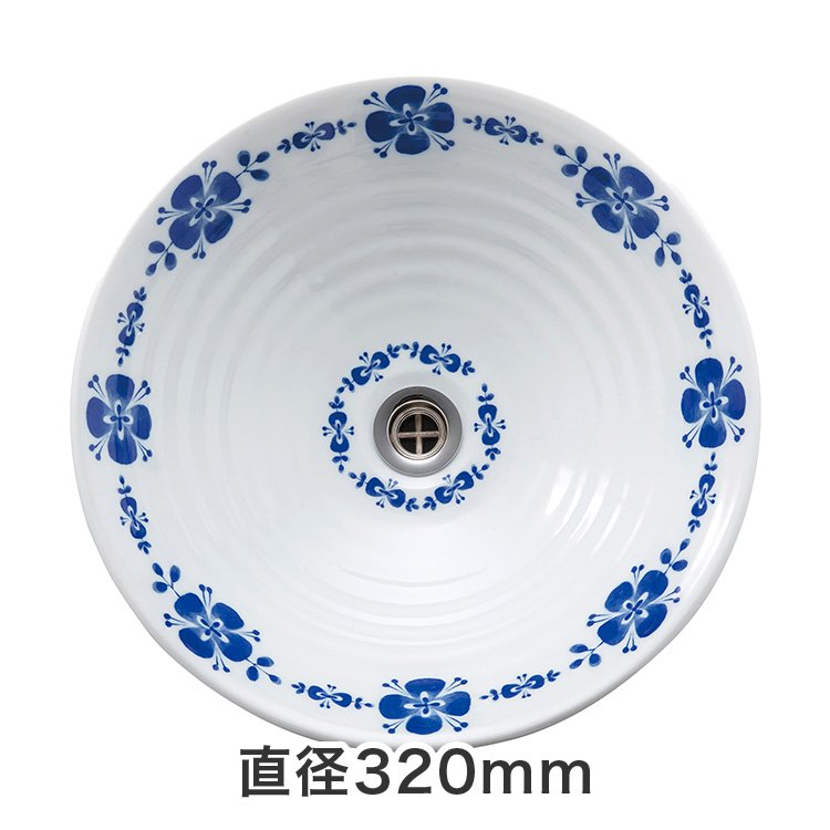 磁器製洗面ボウル ブロンマ (直径320mm)