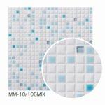 ミニッツモザイク MM-10/106MIX(1m×1mの広さ分・11枚入)