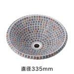 洗面ボウルタイル アズーロ(直径335mm)