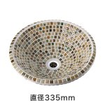 洗面ボウルタイル ヴェルデ (直径335mm)