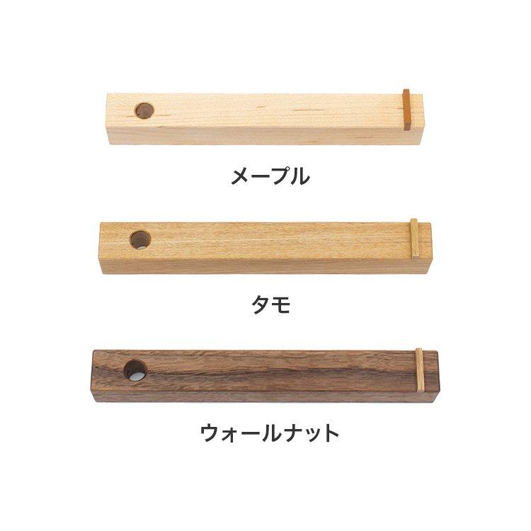 BRANCH 木製ホルダー
