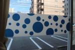 壁用マスキングテープ 自在トリム SINCOL×mt 幅30cm×15m 白地に青の水玉