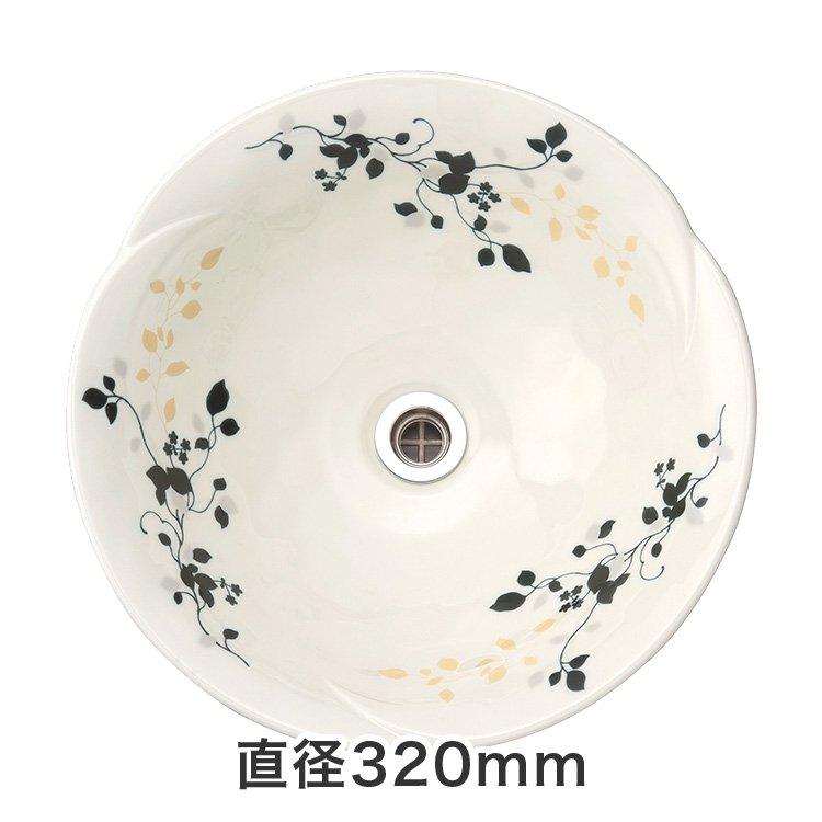 磁器製洗面ボウル 風花 モノトーン (直径320mm)