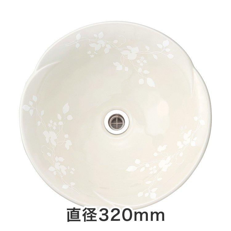 磁器製洗面ボウル 風花 ホワイト (直径320mm)