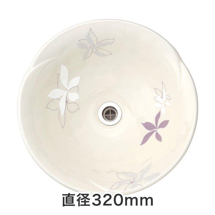 磁器製洗面ボウル そよ風 (直径320mm)