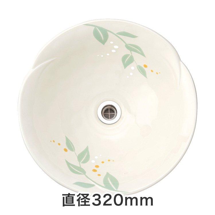 磁器製洗面ボウル あさつゆ (直径320mm)