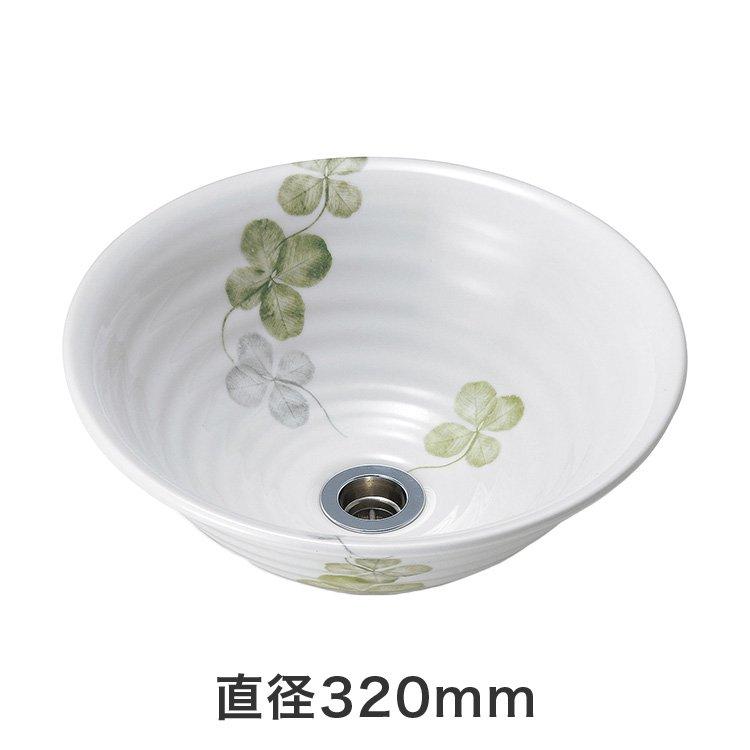 磁器製洗面ボウル フローラ クローバー (直径320mm)