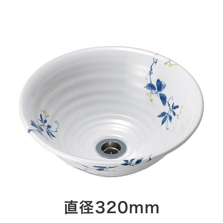 磁器製洗面ボウル 染小花 (直径320mm)