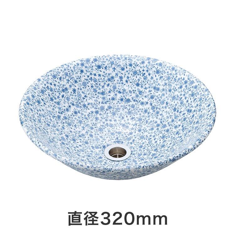 磁器製洗面ボウル ブルーフラワー (直径320mm)