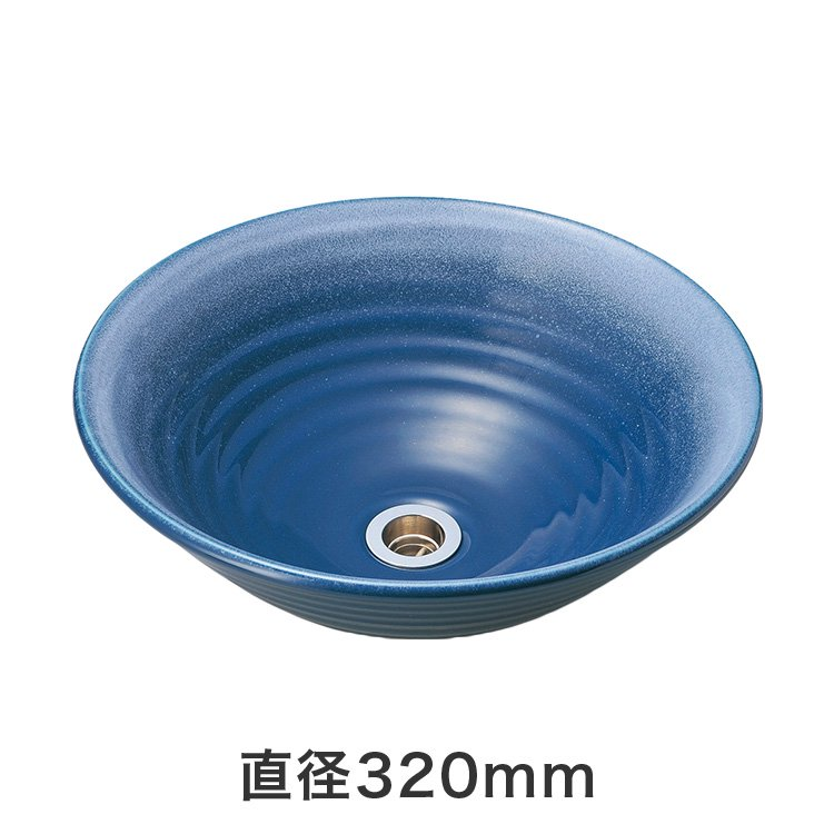 磁器製洗面ボウル 美濃焼き 瑠璃白吹き (直径320mm)/></a><br><a href=