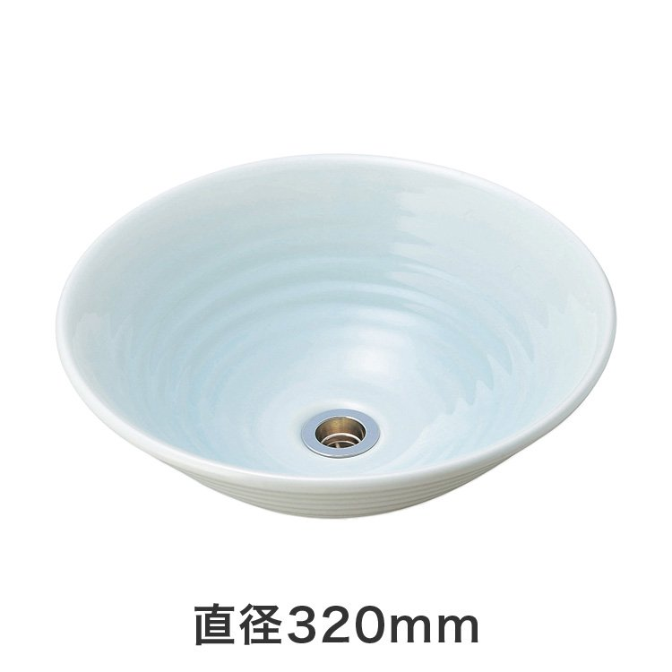 磁器製洗面ボウル 美濃焼き 青白磁 (直径320mm)