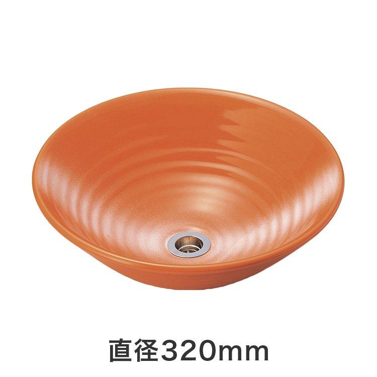 磁器製洗面ボウル 美濃焼き オレンジ白吹き (直径320mm)/></a><br><a href=