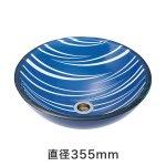 強化ガラス洗面ボウル ブルー(直径355mm)